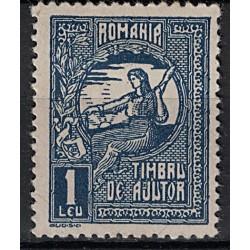 Romania Známka 6783