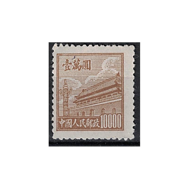 China Známka 6786