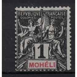 Mohéli Francaise Známka 7003