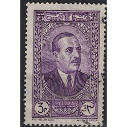 Iraq Známka 7042