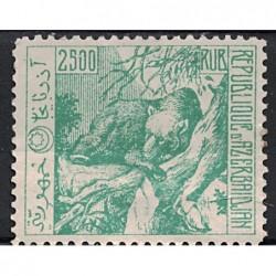 Iraq Známka 7046