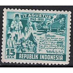 Indonesia Známka 7048