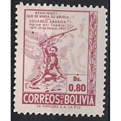 Bolivia Známka 7051