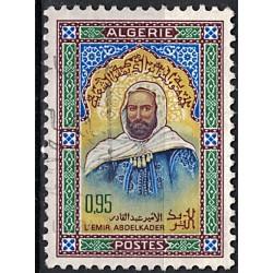 Algerie Známka 7083
