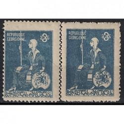 Georgienne Známka 7112