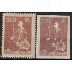 Georgienne Známka 7113