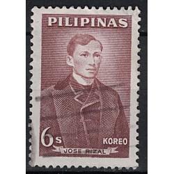 Filipíny Známka 7121
