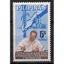 Filipíny Známka 7127