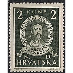 Hrvatska Známka 7155