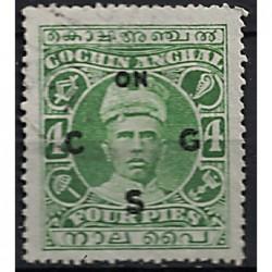 India Známka 7168