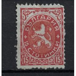 Bulharsko Známka 7298