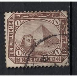 Egypt známka 7508