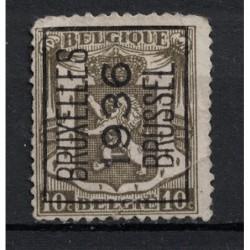 Belgie známka 7512