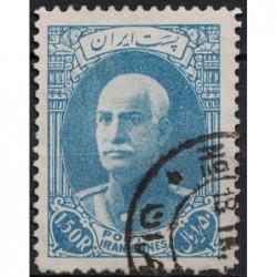 Ostatní známka 7812