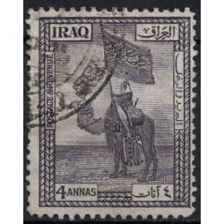 Iraq známka 7822