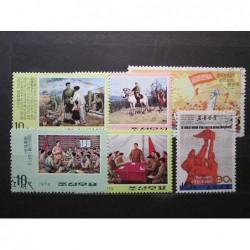 Korea partie poštovních známek 20_71