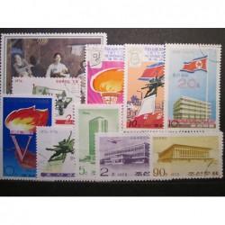 Korea partie poštovních známek 20_73