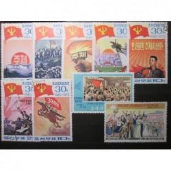 Korea partie poštovních známek 20_75