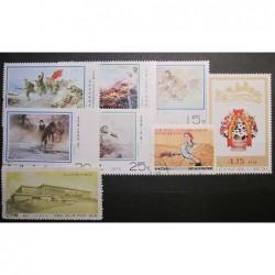 Korea partie poštovních známek 20_77