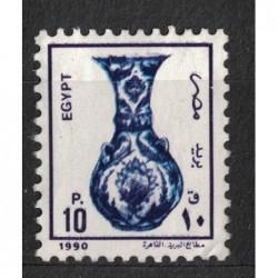 Egypt 8041 poštovní známka.