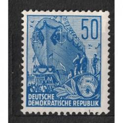 DDR 8045 poštovní známka.