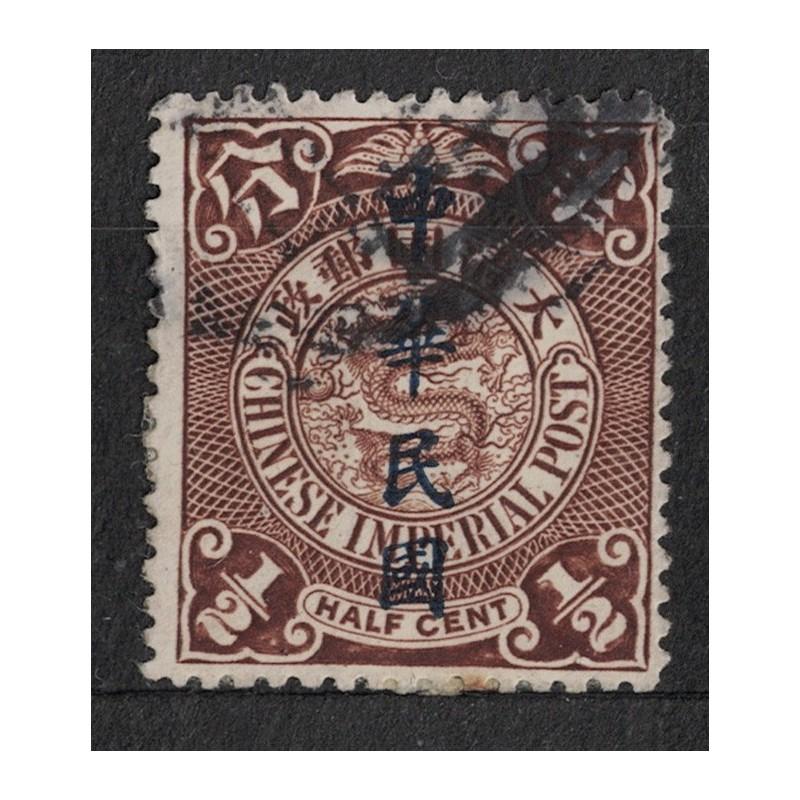 China 8056 poštovní známka.