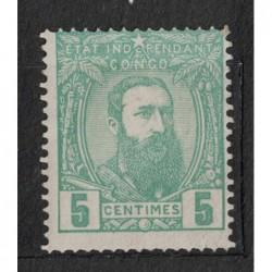 Congo 8064 poštovní známka.