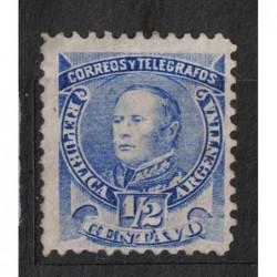 Argentína 8091 poštovní známka.