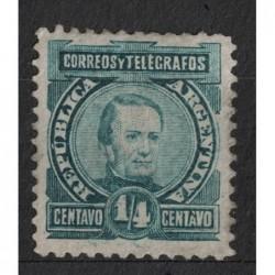 Argentína 8092 poštovní známka.