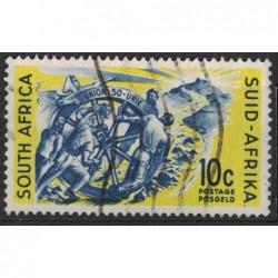 Afrika 8114 poštovní známka.