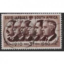 Afrika 8121 poštovní známka.