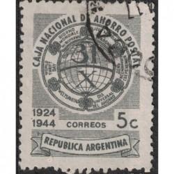 Argentína 8126 poštovní známka.