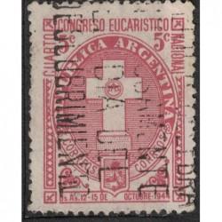 Argentína 8127 poštovní známka.