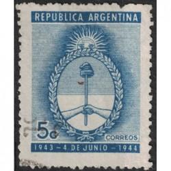 Argentína 8134 poštovní známka.