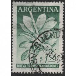 Argentína 8184 poštovní známka.