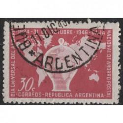 Argentína 8185 poštovní známka.