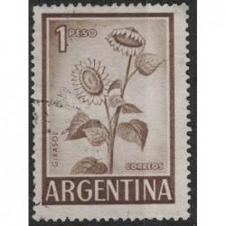 Argentína 8187 poštovní známka.