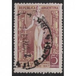 Argentína 8189 poštovní známka.