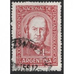 Argentína 8191 poštovní známka.