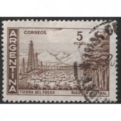 Argentína 8193 poštovní známka.
