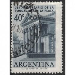 Argentína 8198 poštovní známka.