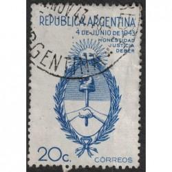 Argentína 8205 poštovní známka.