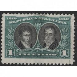 Argentína 8207 poštovní známka.