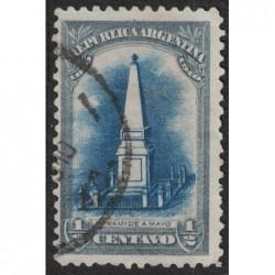 Argentína 8208 poštovní známka.