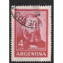 Argentína 8209 poštovní známka.