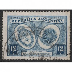 Argentína 8210 poštovní známka.