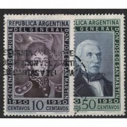 Argentína 8216 poštovní známka.