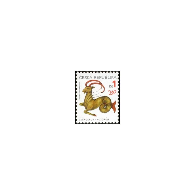 Česká Republika známka 200