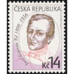Česká Republika známka 542